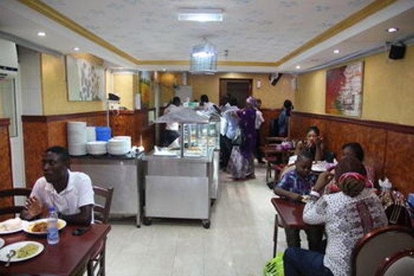 Al Sabkha Hotel - фото 15