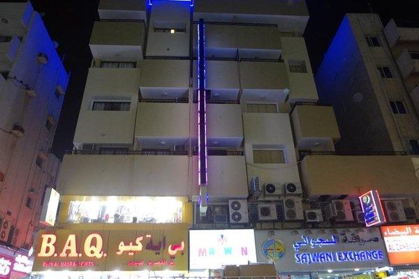 Al Sabkha Hotel - фото 17