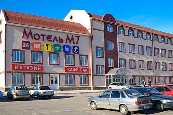 Мотель М7 - фото 18