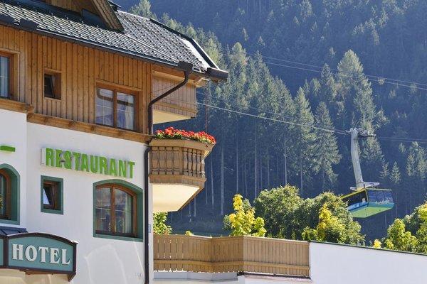 Hotel Gasthof Perauer - фото 23
