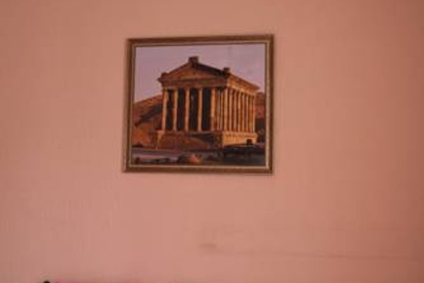 Bridge Hostel Yerevan Armenia - фото 20