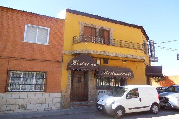 Hostal Los Galgos - фото 21