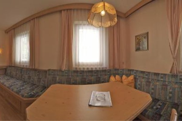 Appartement Zottl - фото 20
