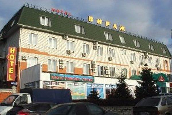 Гостиница Вираж - фото 56
