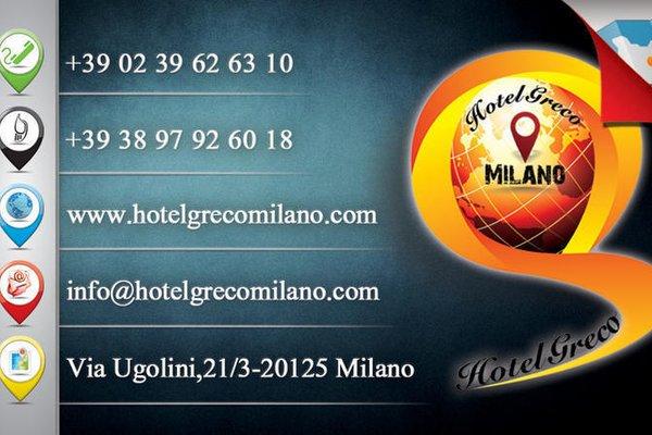 Hotel Greco - фото 19