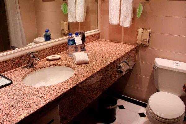 Swissotel Beijing Hong Kong Macau Center - фото 11