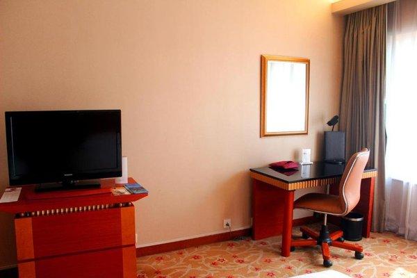 Swissotel Beijing Hong Kong Macau Center - фото 13