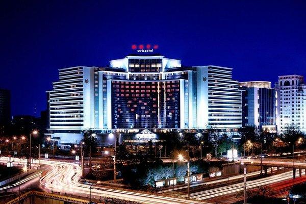 Swissotel Beijing Hong Kong Macau Center - фото 14