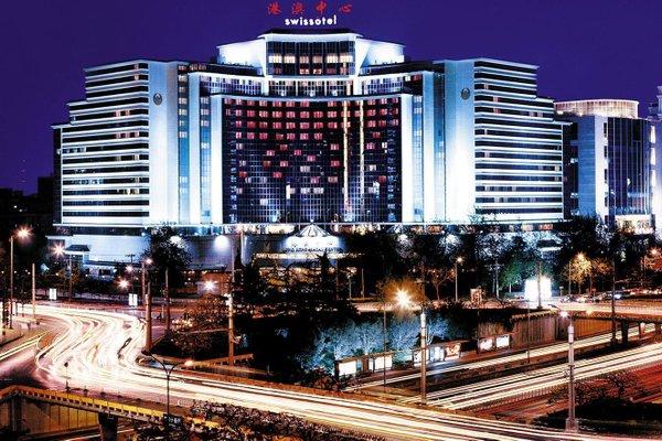 Swissotel Beijing Hong Kong Macau Center - фото 3