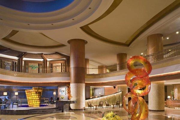 Swissotel Beijing Hong Kong Macau Center - фото 4
