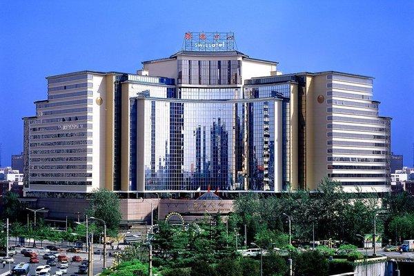 Swissotel Beijing Hong Kong Macau Center - фото 6