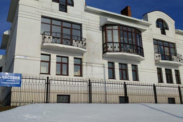 Апартаменты DenHouse - фото 11