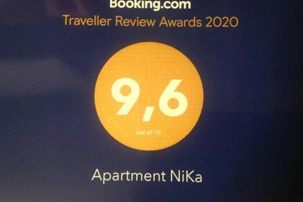 Apartment NiKa - фото 15