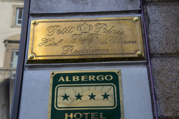 Petit Palais Hotel De Charme - фото 20
