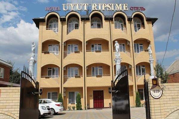 Уют Ripsime Отель - фото 21