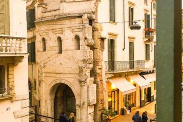 La Giara Romana - фото 23
