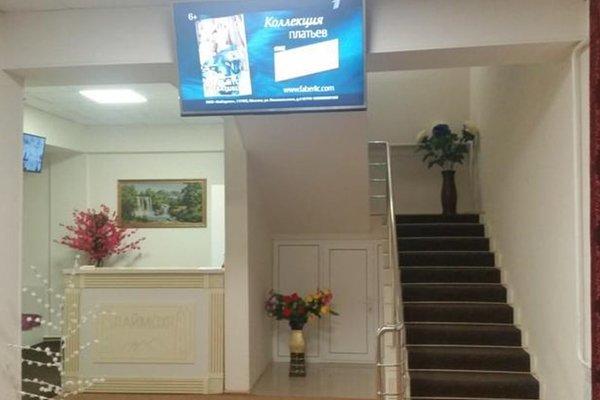 Мини-Отель Даймохк - фото 10