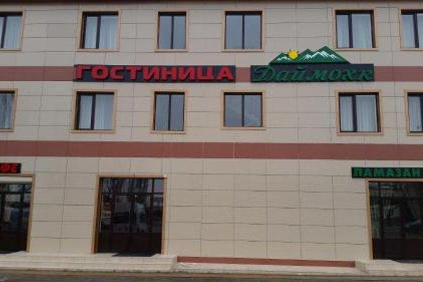 Мини-Отель Даймохк - фото 13