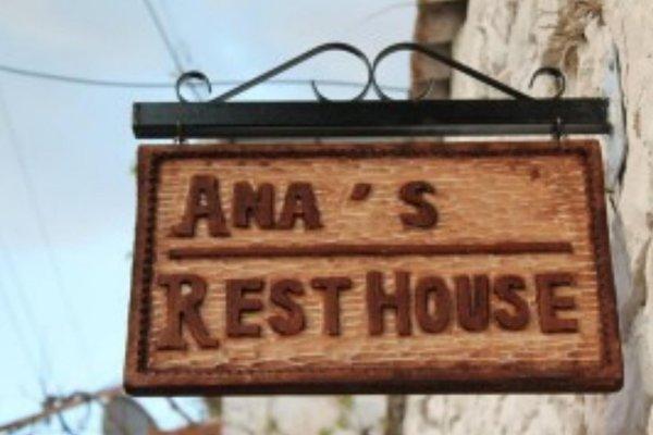 Ana's Hostel - фото 11