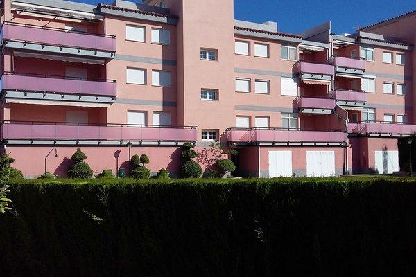 Apartamentos Nova Vita 3000 - фото 3