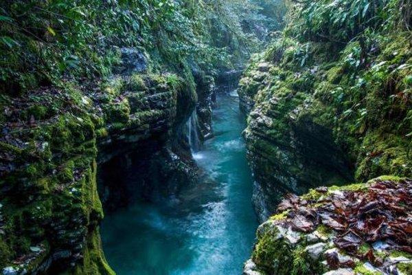 Гостевой дом «Мариами» - 17