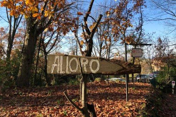 B&B Alloro - фото 23
