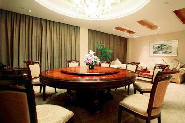 Dongguan Well Garden Hotel - фото 10
