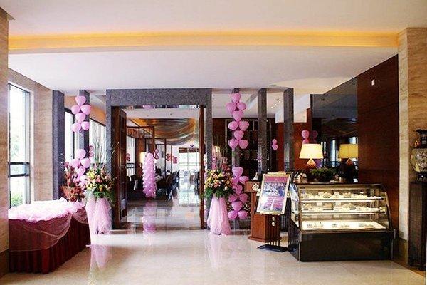 Dongguan Well Garden Hotel - фото 12