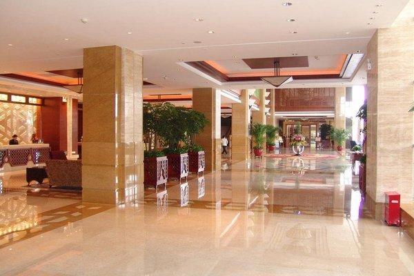 Dongguan Well Garden Hotel - фото 13