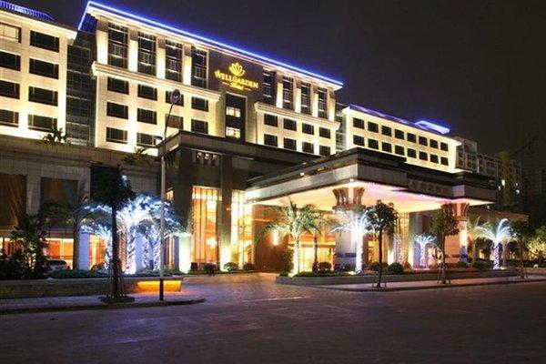 Dongguan Well Garden Hotel - фото 22