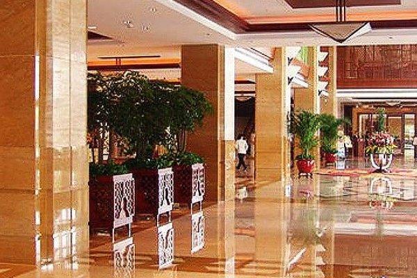 Dongguan Well Garden Hotel - фото 6