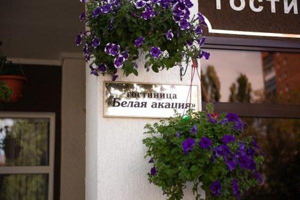 Гостиница Белая Акация - фото 15