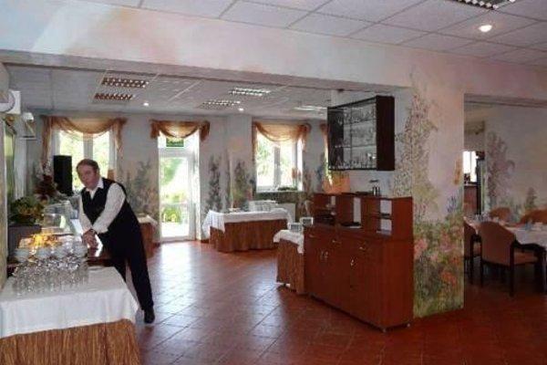 Centrum Kolobrzeg - фото 12