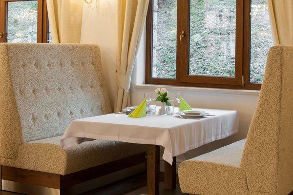Hotel Buczynski****Medical&SPA - фото 11