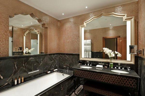 Waldorf Astoria Ras Al Khaimah - фото 7