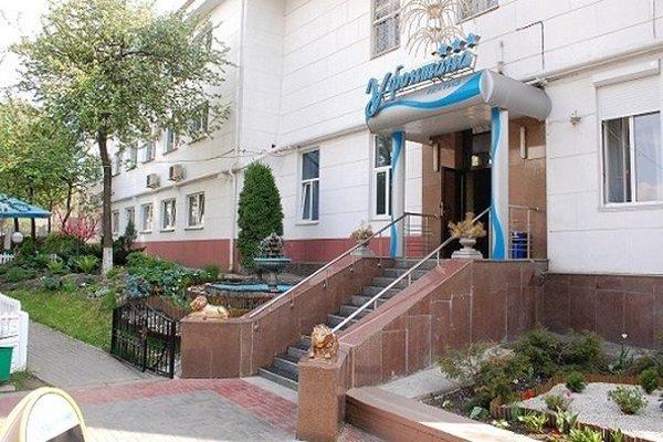 Отель У Фонтана - 50
