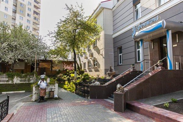 Отель У Фонтана - 21