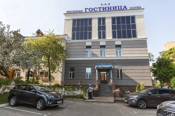 Отель У Фонтана - 22