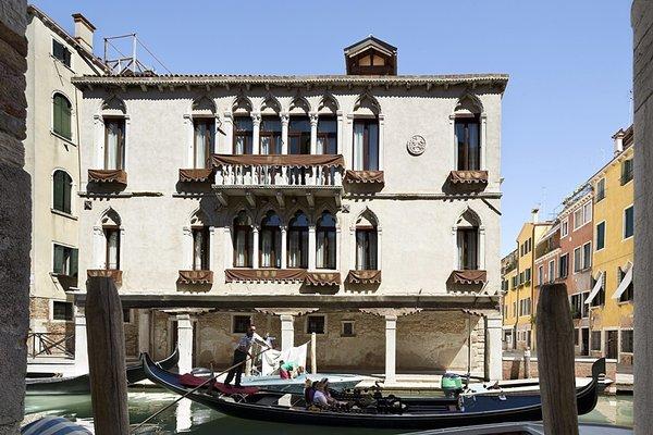 UNA Hotel Venezia - фото 22