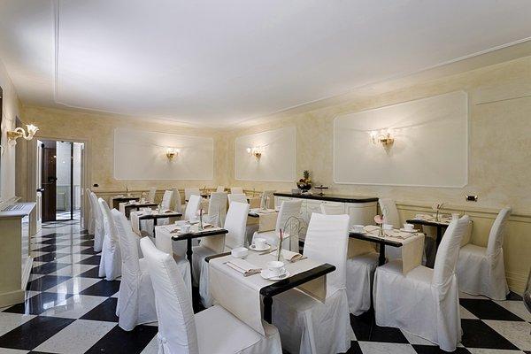 UNA Hotel Venezia - фото 11