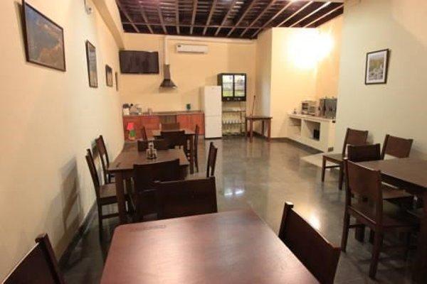 Al-Andalus Hostel - 11