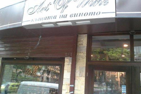 Apartment Retro 8 - фото 10