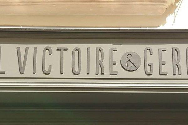 Victoire & Germain - фото 21
