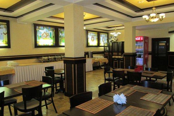 Отель Гала Плаза - 15