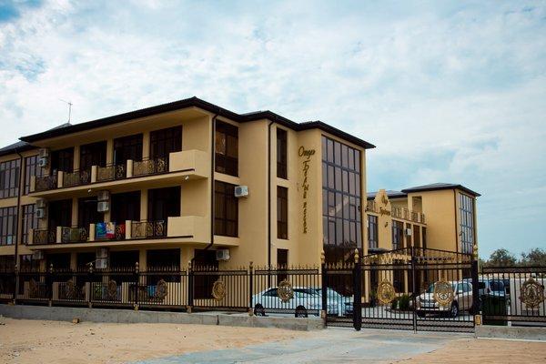 Пляжный отель Белый Песок - фото 36