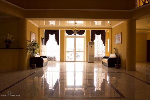 Пляжный отель Белый Песок - фото 12