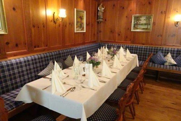 Waldcafe Hotel Restaurant - фото 12