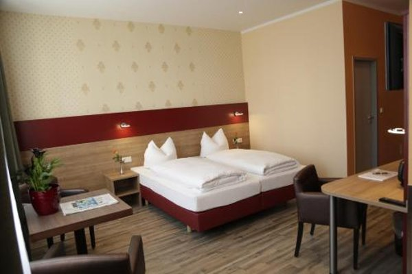 Alexander Business Hotel Hannover City - фото 8