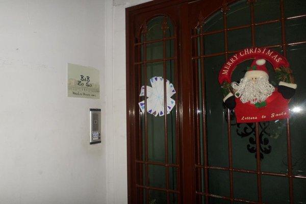 Affittacamere Zia Sua - фото 18