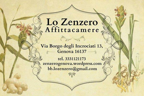 Lo Zenzero - фото 28